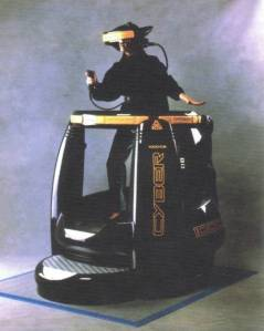 VR booth from the early 90s